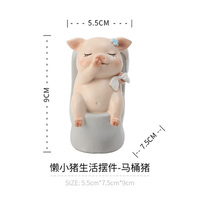 PRZY 3D sofa bath toilet guitar eating pig silicone mold Cute lazy pig molds handmade cake mould for cake decoration clay resin