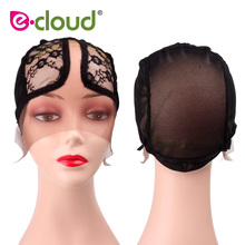 Wig Caps for Making Wigs Full Lace Wig Weaving Cap Mesh Base Machine Made Stretchy Net Medium with Adjustable Strap Black