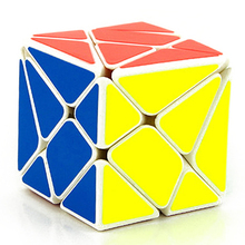 Ultra-smooth Magic Cubes 57mm Professional Speed Magic Rubik's Cube Learning Educational Twist Puzzle Children Toys gift