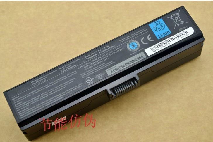 ФОТО genuine 8cell battery for Toshiba Qosmio X770 X775 PA3928U-1BRS PABAS248  free shipping