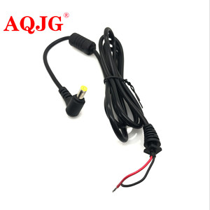 5.5x1.7mm DC Power Charger Plu