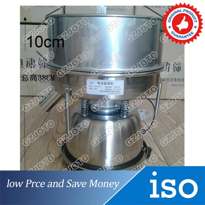 Stainless Steel Vibrating Sieve Machine Screen Powder Machine 220V/50HZ Electric Chinese Medicine Powder Sieve cukyi household electric multi function cooker 220v stainless steel colorful stew cook steam machine 5 in 1
