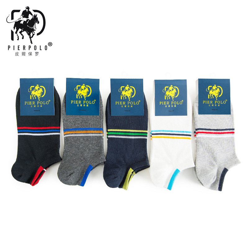 PIERPOLO High Quality Fashion Brand Stripe Happy Socks Cotton Men Socks meias Socks Short Summer calcetines Happy Socks Men
