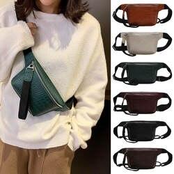 Нагрудная сумка женская из крокодиловой кожи многоцветная нагрудная сумка модная Высококачественная Сумочка