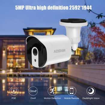 AZISHN H.265 Bullet Outdoor IP Cameras 5MP 2592*1944 Super HD Starlight 5MP Video CCTV Cameras Motion Detect ONVIF IP Camera PoE