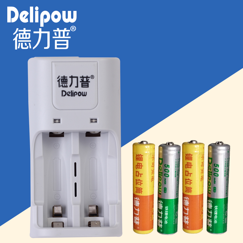 Delipow No. 7 lithium iron phosphate lithium battery 3.2V lithium iron phosphate battery set 10440 bags of mail Rechargeable Li- delipow lithium iron phosphate battery charger charger for 1450010440 3 7v 18650 rechargeable li ion cell