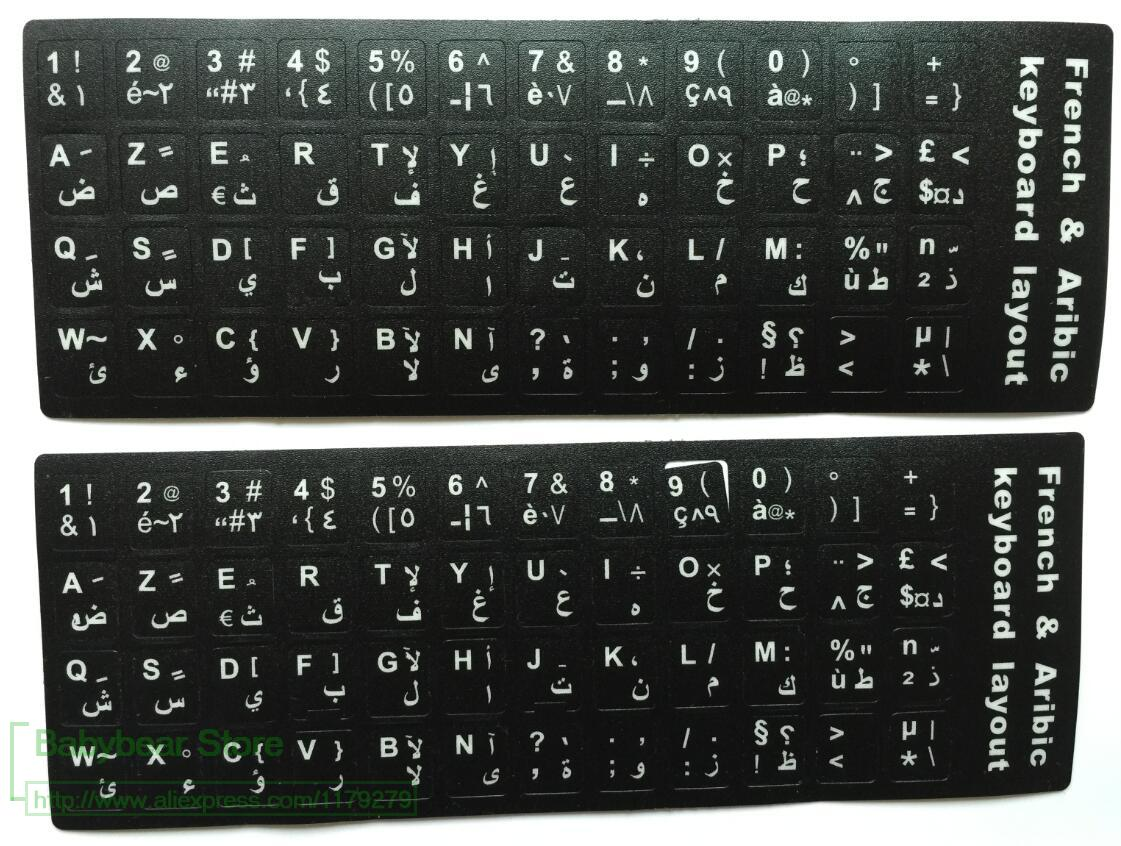 Black English Keyboard Cover Arabic Letter Sticker Protector Skin For PC Laptop