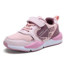 Boy Running Shoes Spring Autumn Children Shoes Boys Girls Sports Shoes Fashion Brand Casual Breathable Outdoor Kids Sneakers