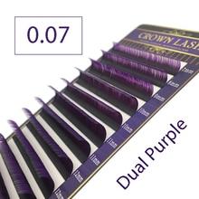 Crownلاش 2 لهجة اللون أومبير الأرجواني C D DD 0.07 7 15 مللي متر مزدوج اللون الأرجواني Volum لاش تمديد