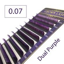 CrownLash 2tone Color Ombre Purple C D DD-0.07 7-15mm Dual Color Purple Volum Lash Extension