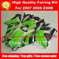 Free custom paint motorcycle body work for Kawasaki Ninja ZX6R 2007 2008 ZX 6R 07 08 ZX6R 07 08 green black bodywork set