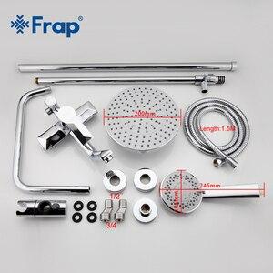 Image 4 - Frap 1 комплект «дождевой» смеситель для душа в ванную, смеситель с ручным распылителем, настенные наборы для душа и ванной с одной ручкой F2418