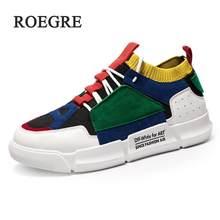 Loten Dance Van Street Shoe Koop Chinese Goedkope rdeExoCBWQ