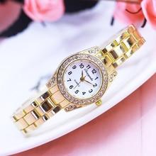 2018 summer new women girl diamond gold stainless steel quartz watches relogio feminino waterproof dress bracelet watches clock