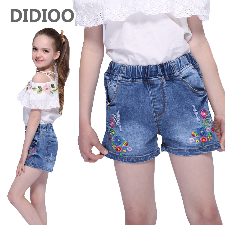 Popular High Waisted Shorts for Kids-Buy Cheap High Waisted Shorts ...