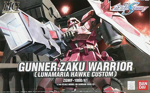 Bandai Hobby Gundam SEED #18 Zaku Warrior HG 1//144 Model Kit USA Seller