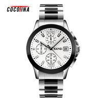 COCOTINA Latest Style Waterproof Quartz Man Female Watch Gift Watch Metal Belt Beautiful Watch LSB3083