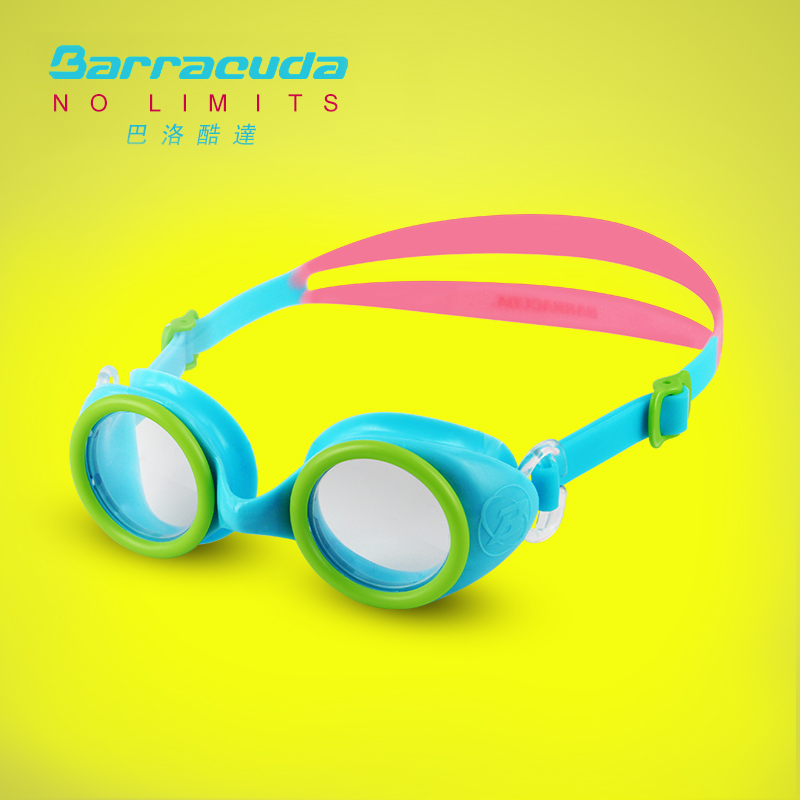 Barracuda Junior Swim Goggle WIZARD Quick Release Silicone Strap Anti-fog UV Protection Comfortable No Leaking for Kids #91355