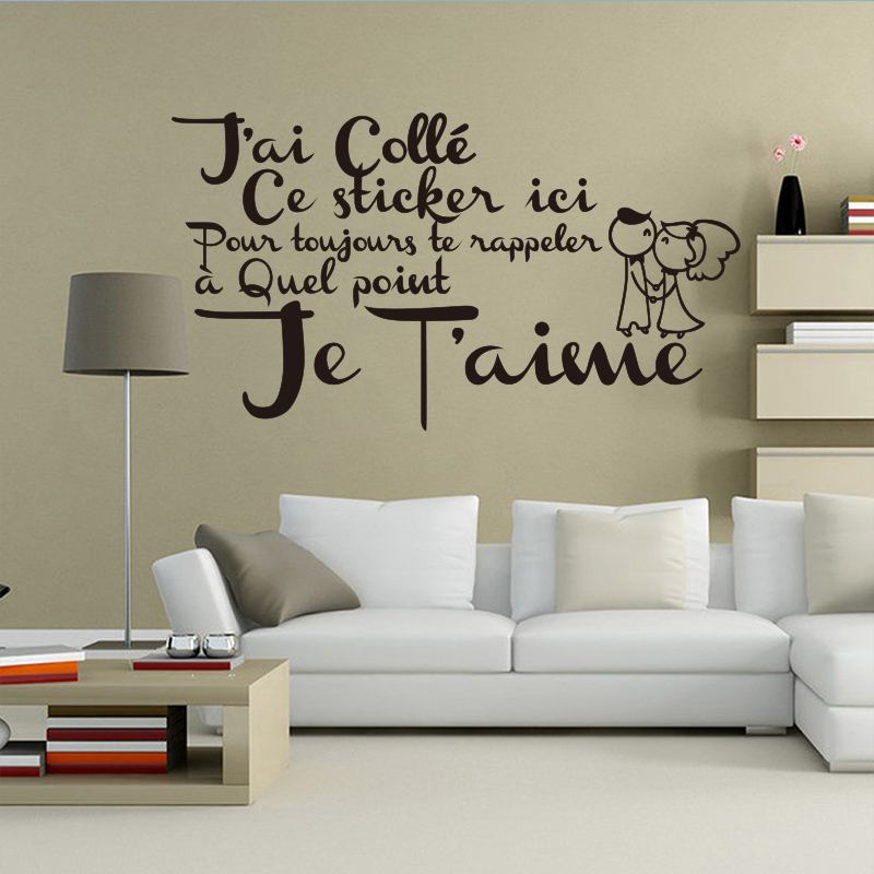 French Citation Amour Vinyl Wall Sticker Decals Mural Wall Art
