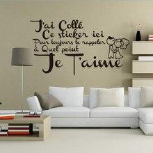 Autocollant Mural en vinyle Citation française Amour, papier peint d'art Mural pour salon, décoration de maison DD0240