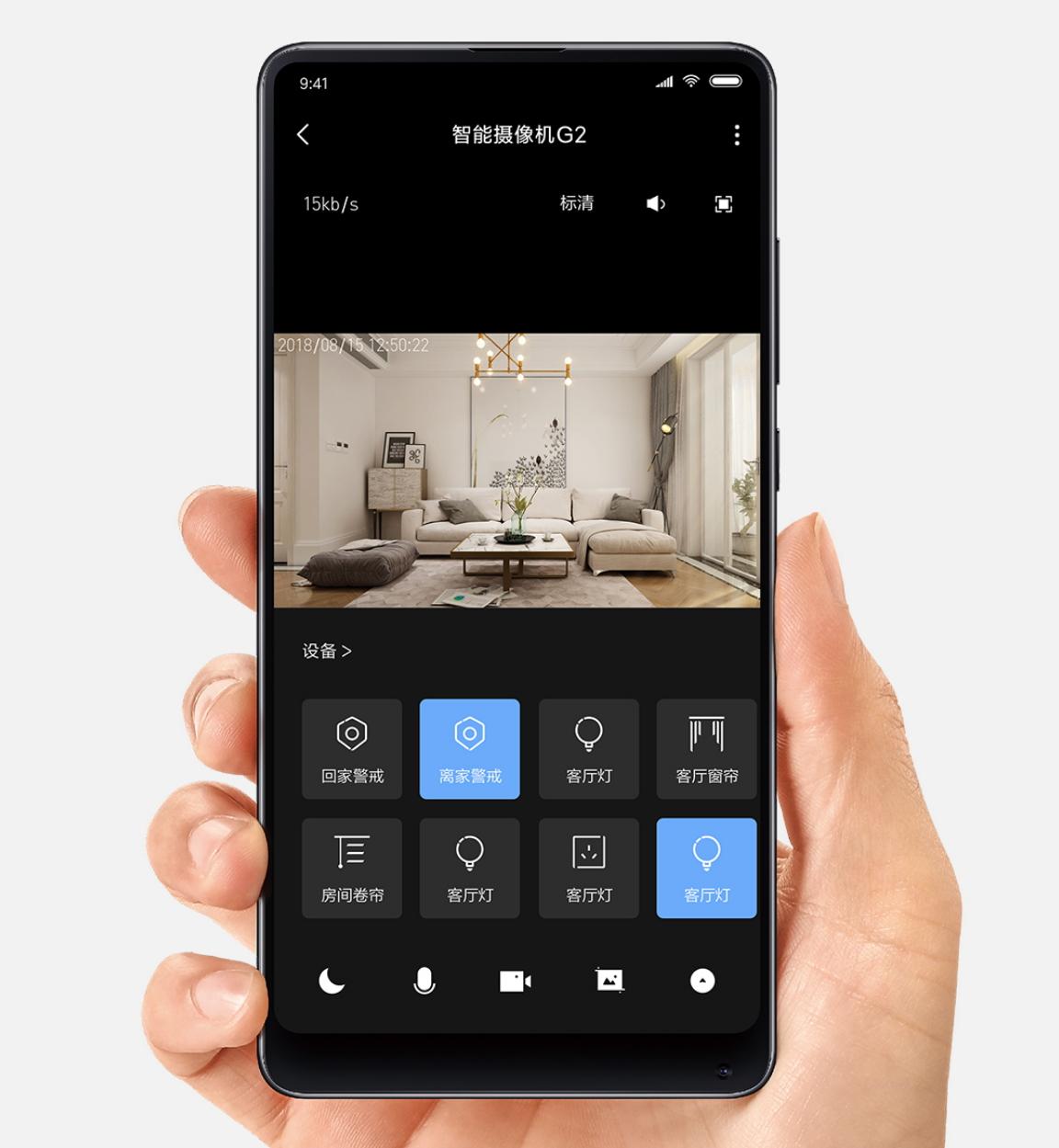 Xiaomi Aqara G2 Camera Smart Gateway Hub with Gateway Function 1080P