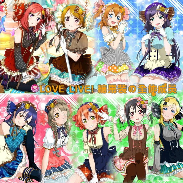 Japanese Anime Love Live Tojo/ Umi/ Eli/ Hanayo/Nico/Rin Candy Maid Uniform Princess Lolita Dress Cosplay Costume one size 2