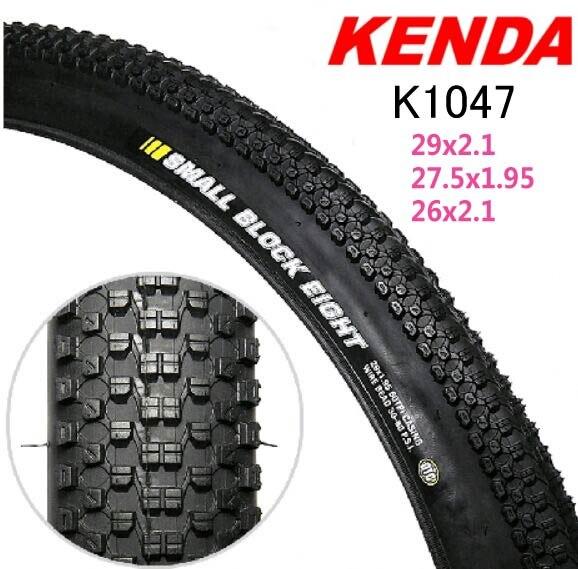 KENDA pneu de vélo K1047 petit bloc huit montagne vtt pneu de vélo 26x2.1 27.5x1.95 29*2.1 pneu pièces
