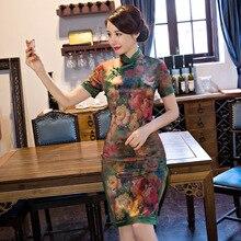 มาใหม่สตรีผ้าไหมCheongsamจีนแฟชั่นสไตล์การแต่งกายที่สวยงามบางสั้นพิมพ์QipaoขนาดSml XL XXL XXXL F090928
