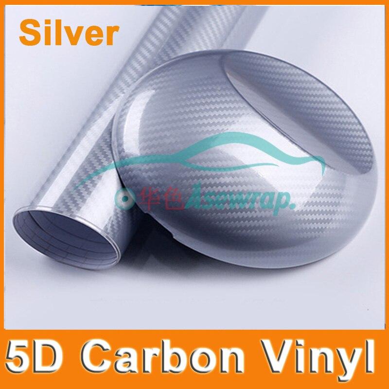 Անվճար առաքում բարձրորակ 5D ածխածնի - Ավտոմեքենայի արտաքին պարագաներ - Լուսանկար 4