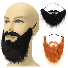 1PC Unisex Fancy Dress Fake Beard Halloween Costume Party Facial Hair Moustache Wig Funny Festival Christmas Supplies Prom Props(China)