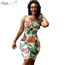251a57af380 Buy sundresses plus size and get free shipping on AliExpress.com