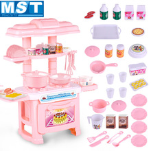 Baby Miniature Kitchen Plastic Pretend Play Food Children Ki