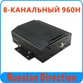 Russia sale new arrival 8 channel school bus dvr BD-308