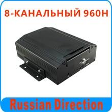 Россия продажа новое поступление 8 канала школьный автобус dvr BD-308