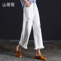 full white women ankle length jeans wide leg pants for spring summer