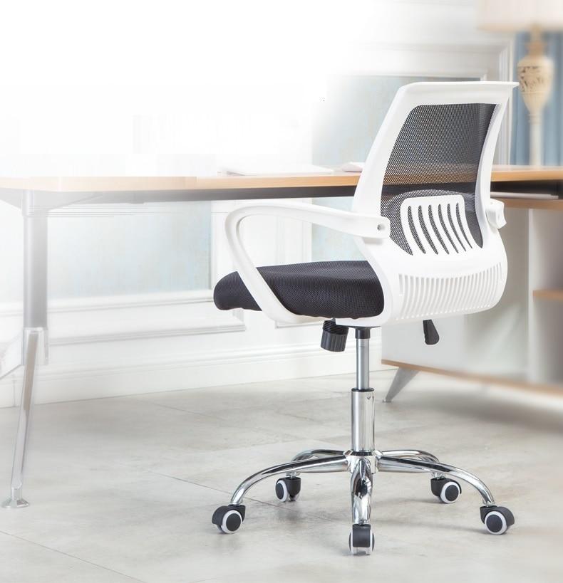 European style font b office b font chair font b computer b font lift stool black