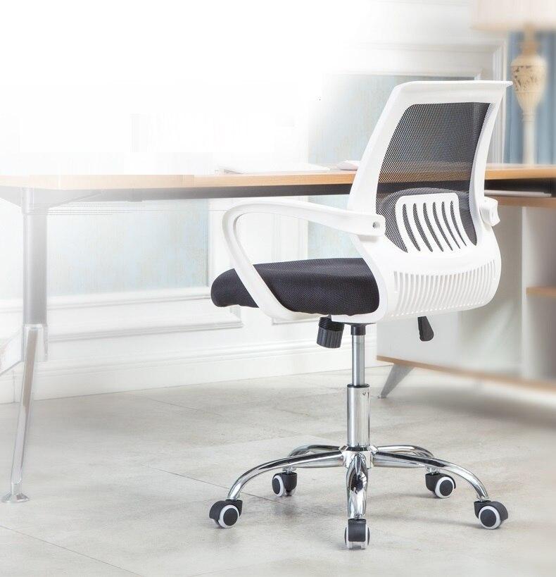 Rosa silla de oficina compra lotes baratos de rosa silla for Oficina de orange