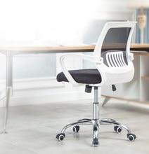 European style office chair computer lift stool black blue green orange pink purple color enterprise company