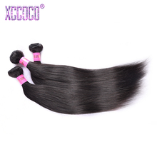 Best Selling Brazilian Virgin Straight Hair 8A Unprocessed Virgin Hair 3pcs Brazilian Human Stright  Hair