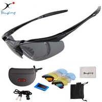 Gafas de sol de ciclismo BangLong, gafas polarizadas deportivas para exteriores, gafas UV400 con 5 lentes intercambiables para pesca en bicicleta