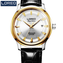 LOREO best hollow luminous automatic mechanical steel strip gold business casual waterproof luxury diamond fashion men watch