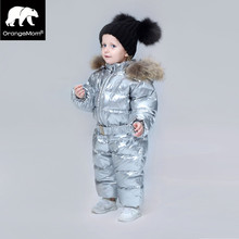 Orangemom brand 2018 winter Baby clothes Children s Clothing duck down Coats for Girls jacket kids
