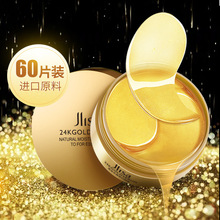 24K Gold Collagen Eye Mask Anti Wrinkle Sleeping Eye Patch Dark Circles Eye Bags Remover Gold Gel Mask Eye Care 60 Pcs=30 Pairs efero 5pair 10pcs 24k gold serum collagen eye mask anti aging anti wrinkle remove dark circles eye bags gel collagen eye patch