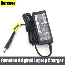 Genuine NEW 65W AC Adapter Power Charger For HP ProBook 4436s 4440s 4441s 4445s 4446s 65W(China)