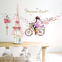 Cycling Girl Wall Sticker Bedroom Warm Living Room Sofa Background Applique Wedding Room Decoration