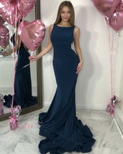 Cinderella Sexy Scoop Sleeveless Backless Mermaid Spandex Prom Dresses Elegant Open Back Sweep Train Fast Shipping