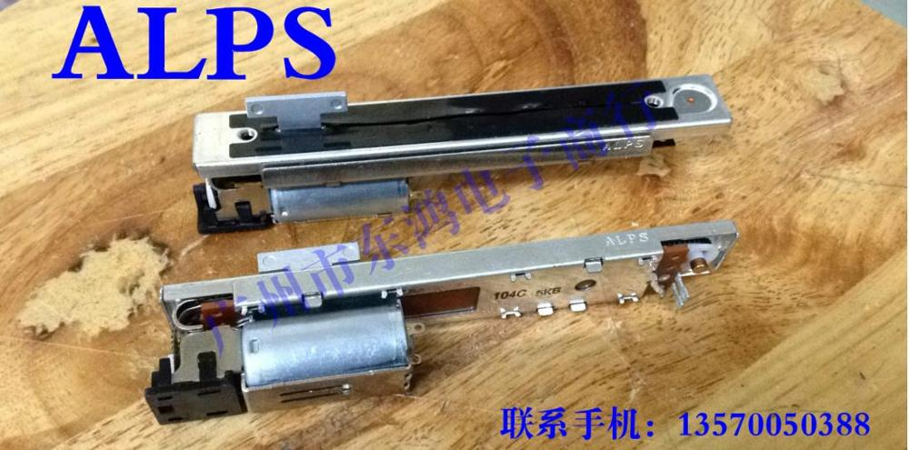 2PCS/LOT ALPS motor drive 12.8 cm sliding potentiometer 60mm stroke B10K 8MM axis T type 6 cm single joint sliding potentiometer b10k 8t handle