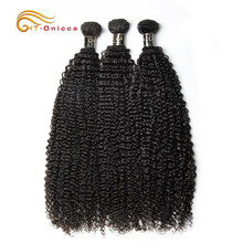 Brazilian Kinky Curly Bundles Human Hair Extensions 1/3/4 Bundle Deals 8-26 Inch Remy Hair Bundles Natural Color Free Shipping(China)