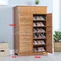 Bamboo simple modern Shoe cabinet / simple multi purpose shoe rack / solid wood door storage shoe cabinet / large capacity