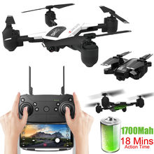 Dual Cameras Foldable Drone Camera 5.0MP HD Optical Flow Positioning Quadrocopter Altitude Hold WIFI FPV Folding RC Helicopter(China)